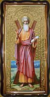 Апостол Андрей Первозванный 112х57, 110х80см