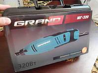 Гравер GRAND 320