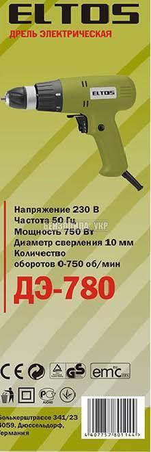 Дрель - шуруповёрт ДЭ - 780 ELTOS