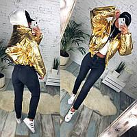 Женская куртка зефирка, 300 холлофайбера