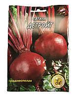 Семена свеклы Детройт 20 г