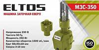 Заточка для сверл Eltos МЗС-350, фото 1