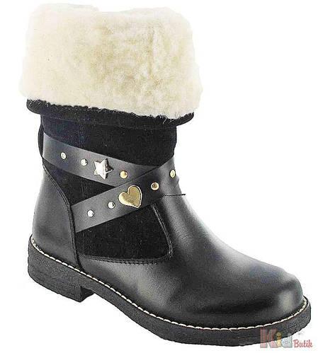 ᐈ Детская обувь Bartek ᐈ Самые низкие цены!