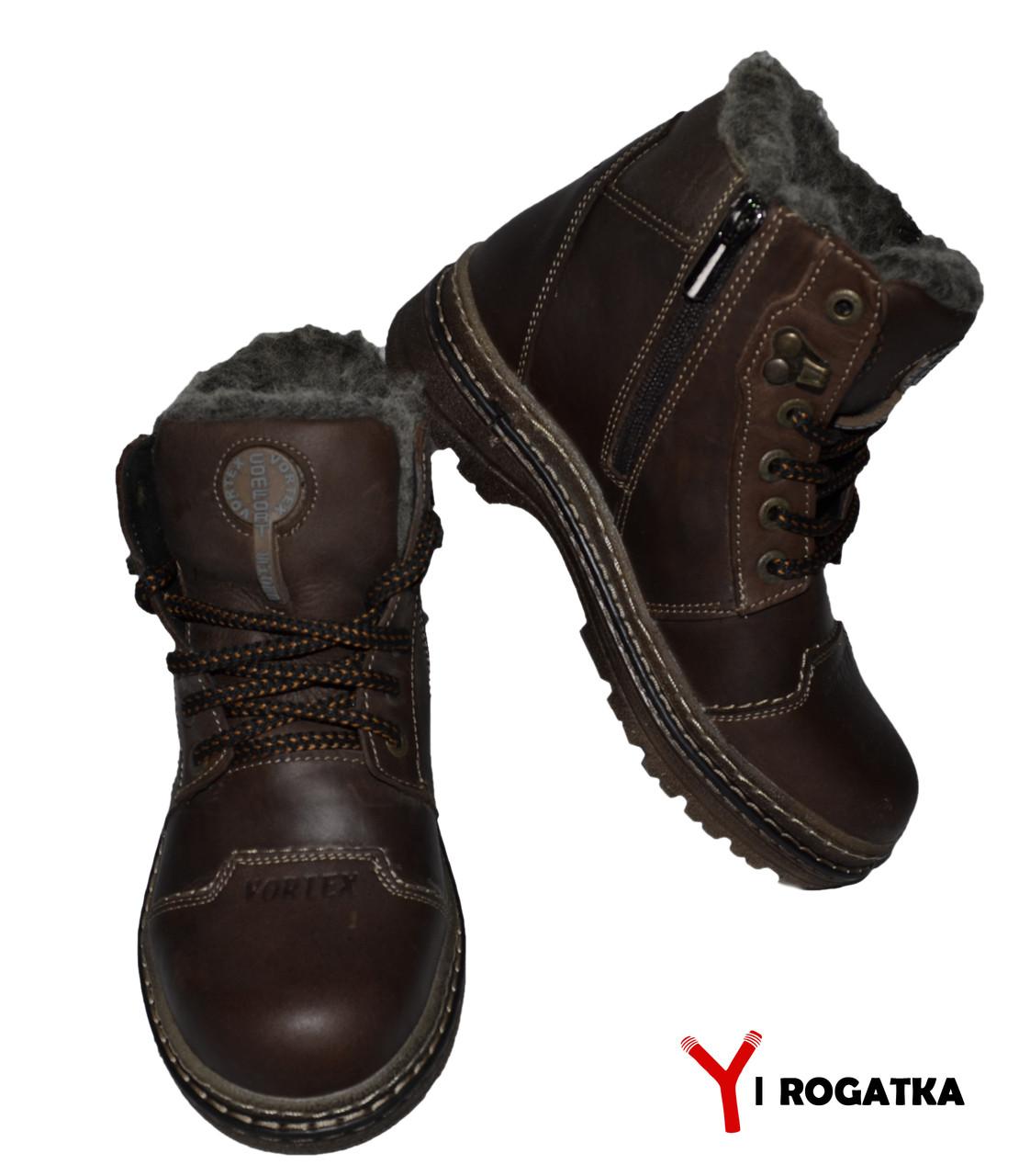4166193af Подростковые зимние кожаные ботинки. Коричневые Харьков, выбрать из ...
