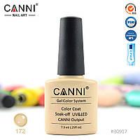 Гель-лак Canni 172  ярко-кремовый 7.3ml