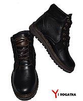 Подростковые зимние кожаные ботинки. Mulri-Shoes 37, Черный