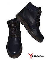 Подростковые зимние кожаные ботинки. Mulri-Shoes 39, Синий
