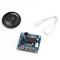 Модуль записи и воспроизведения звука, ISD1820 3-5V