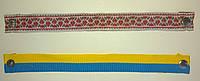 """Браслет ленточка желто-голубая """"Флаг Украины"""", фото 1"""