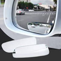 Регулируемое зеркало заднего вида для авто мотоцикла-2шт Белый