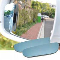 Регулируемое зеркало заднего вида для авто мотоцикла-2шт