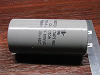 Конденсатор пусковой 300 мкф 300 В (CD-60), фото 1