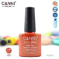 Гель-лак Canni 191 оранжевый с блестками 7.3ml