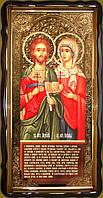 Святые мученики Адриан и Наталия 112х57 или 110х80см