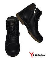 Подростковые зимние кожаные ботинки. Черные.