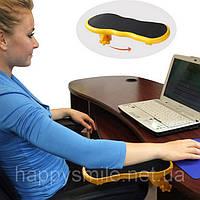 Подставка для рук XINTENG 2 Computer Arm Support