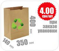 Бумажный крафт пакет бурый 400х350х140 мм