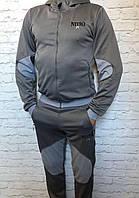 Качественный Спортивный Костюм светло-серый