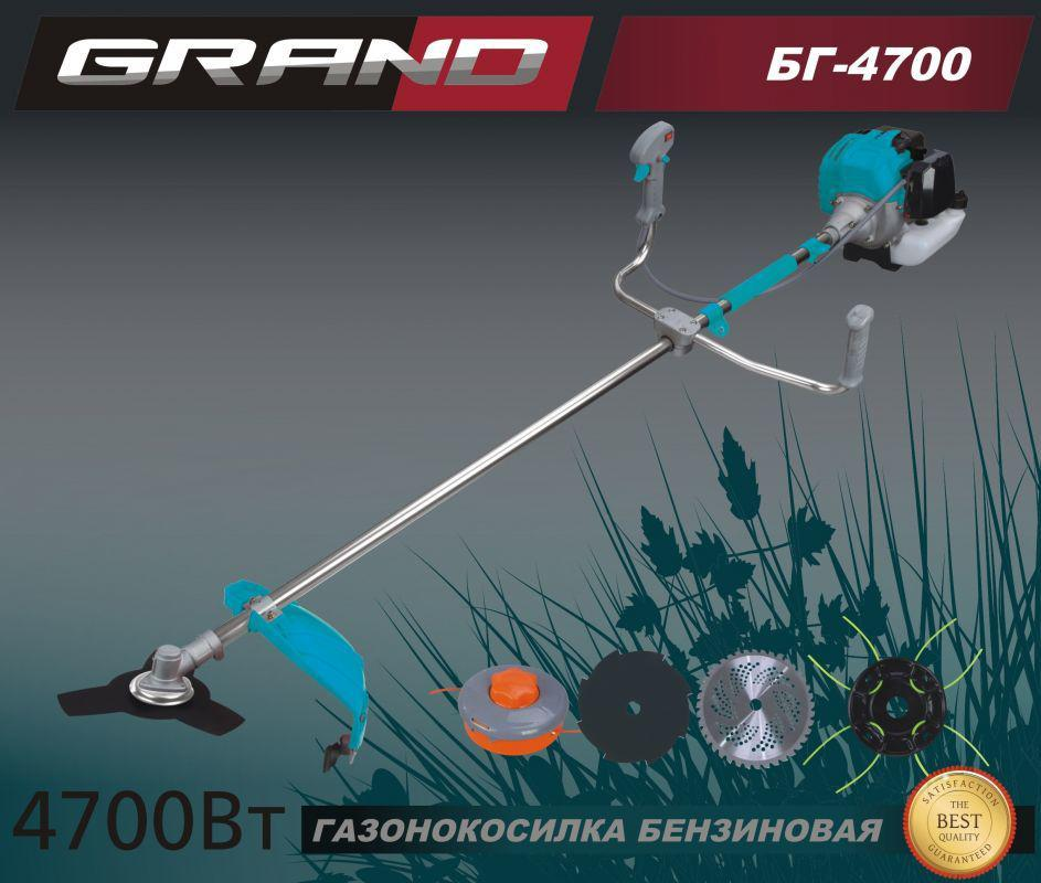 Коса бензиновая GRAND БГ-4700