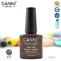 Гель-лак Canni 211 серо-коричневый с золотистым микробеском 7.3ml
