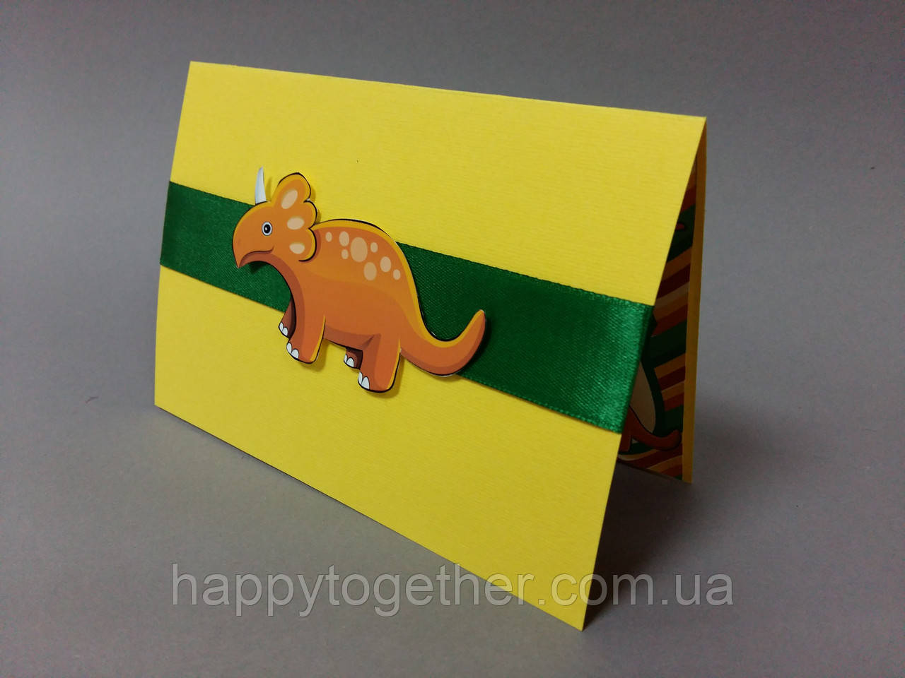 Листівка ручної роботи з динозавром