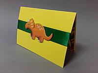 Листівка ручної роботи з динозавром, фото 1