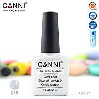 Гель-лак Canni 215 мелкие серебристо-голографические блестки 7.3ml
