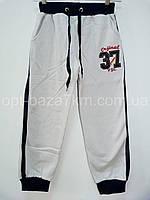 Детские спортивные штаны оптом на флисе (134-152)