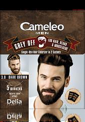 Краска для усов и бороды Delia Cosmetics CAMELEO GREY OFF 3.0 тёмно-коричневый