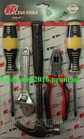 Набор инструментов KQ610 5 предметов