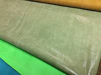 Натуральная кожа с покрытием ситец сочно оливковый