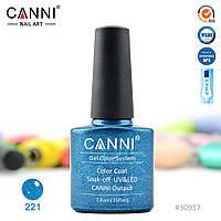 Гель-лак Canni 221 темно-голубой с мелкими блестками 7.3ml