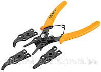 Набор щипцов L=160 мм, монтаж и демонтаж внешних и внутренних стопорных колец