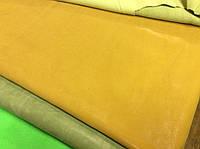 Натуральная кожа с покрытием ситец желто-горячий