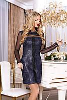 """Платье с ангора-кожи """"Джоанна""""(цвет электрик) S, M, L, XL"""