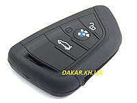 Силиконовый чехол для ключа BMW 1036