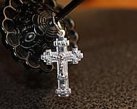 Крест прямой православный серебряный