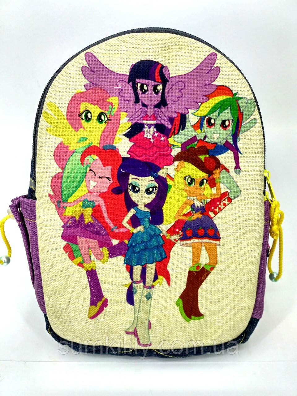 Детский рюкзак Литл пони