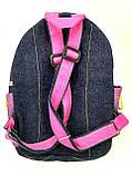 Дитячий рюкзак Літл поні, фото 3
