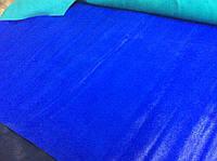 Натуральная кожа с покрытием ситец сочно-синий