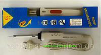 Паяльник ZG-700 30W