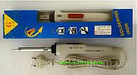 Паяльник ZG-700 40W