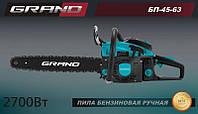 Пила бензиновая GRAND БП 45-63
