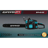 Пила бензиновая GRAND БП-45-52