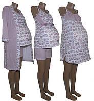 New! Модная серия комплектов для будущих мам Pink Owl ТМ УКРТРИКОТАЖ уже в продаже!