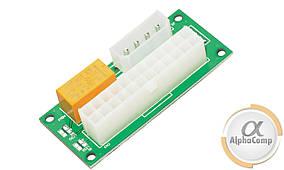 Синхронизатор старта 2-х блоков питания ATX (Add2psu • 24pin • molex • реле)