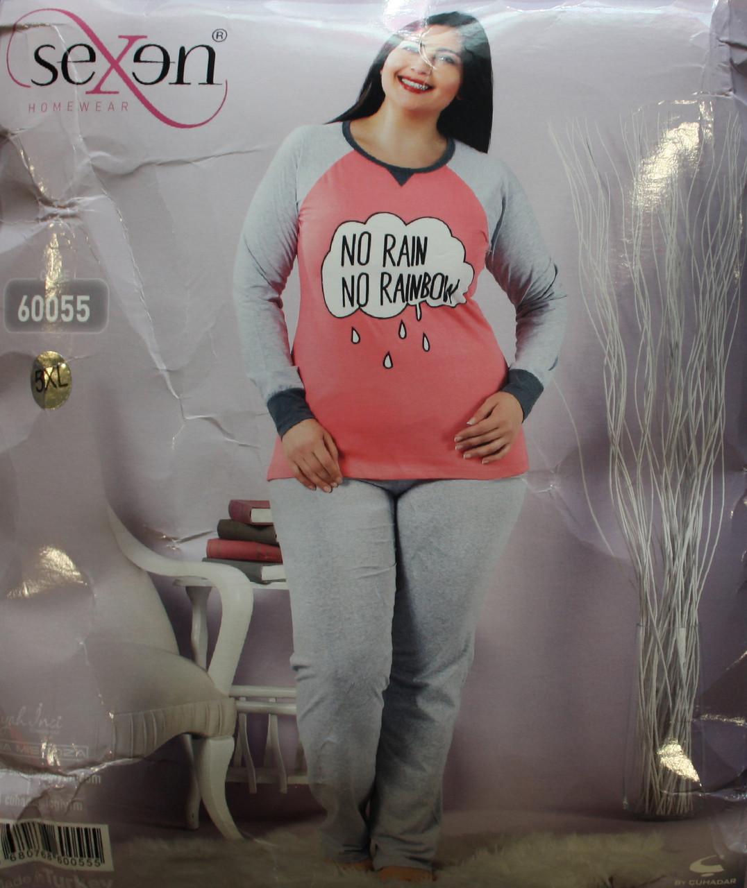 Пижама женская турецкая SEXEN (Батал) 60055