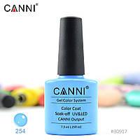 Гель-лак Canni 254 небесный светло-голубой 7.3ml