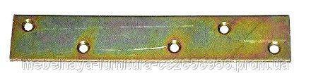 Планка соединительная прямая 100х30 мм.