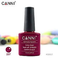 Гель-лак Canni 257 темно-красный 7.3ml